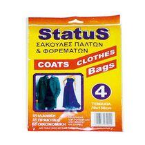 Σακούλα Φύλαξης Παλτών / Φορεμάτων 70x130 Σετ 4 Τεμαχίων