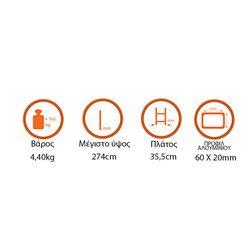 Σκάλα Αλουμινίου 1x10 Σκαλιά Επαγγελματική 274cm Μονή 4.4kg Αντοχή 150kg SN7110