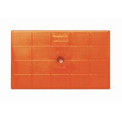 Σκαλοσκαμπό Πλαστικό 47x78x64cm 2+1 Σκαλιά Ανθρακί-Πορτοκαλί BAMA
