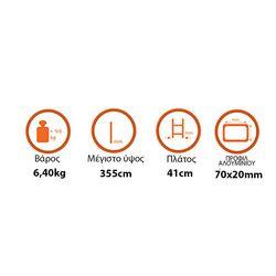 Σκάλα Αλουμινίου 1x13 Σκαλιά Επαγγελματική 355cm Μονή 6.4kg Αντοχή 150kg SN7113