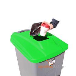Κάδος Απορριμάτων 100lt 60x50x82cm Πλαστικός 5.8kg με Ρόδες Πεντάλ και Μικρό Ανοιγόμενο Καπάκι Γκρι-Πράσινο