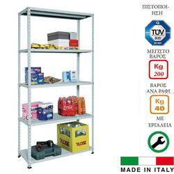 BIZZOTTO ITALY Μεταλλική Γαλβανιζέ Ραφιέρα 5όροφη 75x30x168cm 6.9kg MAX Αντοχή 200kg MINISTARKIT(B355Z)