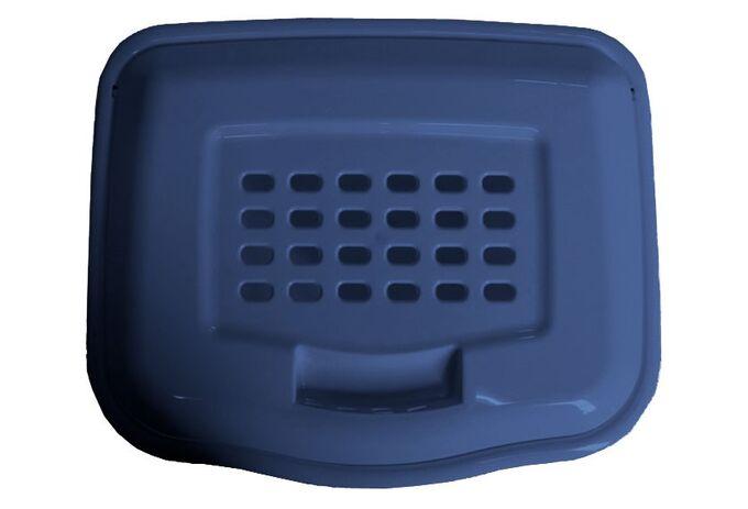 Καλάθι Απλύτων 52lt 43x36x55cm Πλαστικό Μπλε