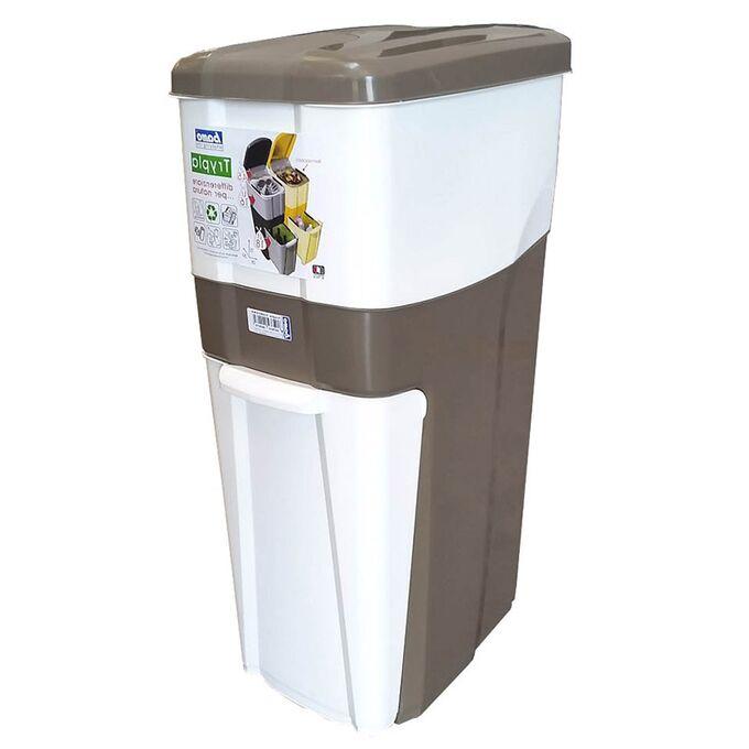 Κάδος Ανακύκλωσης Απορριμάτων 28x39x70cm Τριπλός Πλαστικός Κουζίνας 38.5lt Λευκό-Καφέ Σκούρο 2.5kg
