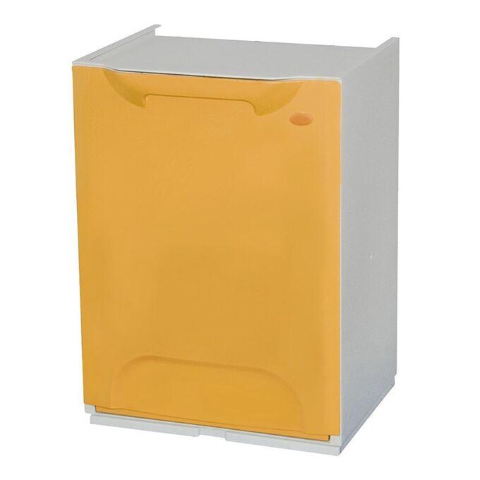 Κάδος Ανακύκλωσης Απορριμμάτων Κουζίνας 34x29x47cm 46+20lt Πλαστικός Πορτοκαλί ARTPLAST Ιταλίας