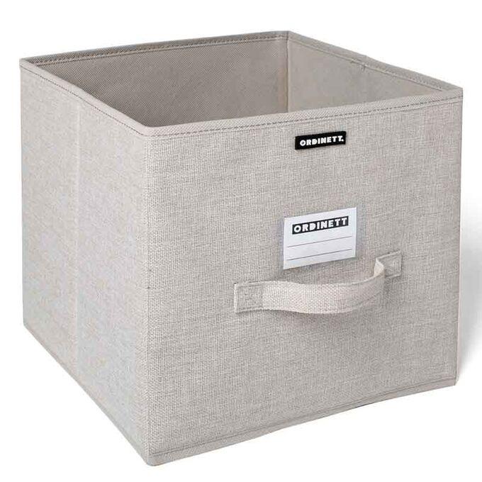ORDINETT ITALY Κουτί Αποθήκευσης Ρούχων 28.5x28.5x28.5cm Πολυεστέρας 23lt 0.46kg Χωρίς Καπάκι CUBE LINETTE Μπεζ