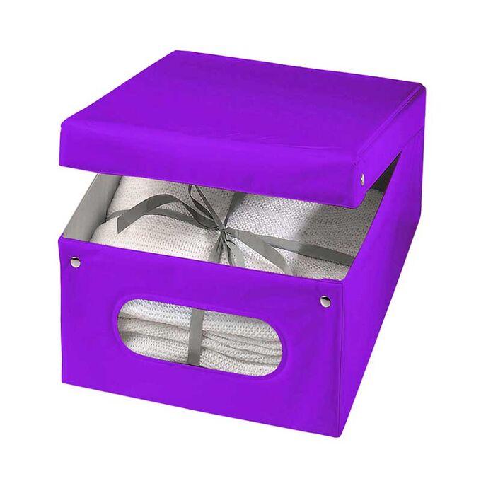 ORDINETT ITALY Κουτί Αποθήκευσης Ρούχων 50x42x28cm 100%PEVA 59lt 0.90kg FASHION BOX LARGE Μωβ