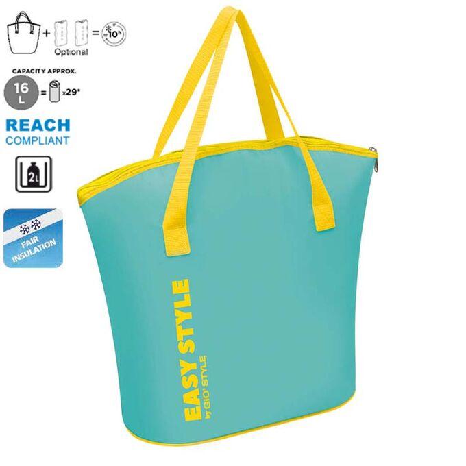 GIOSTYLE ITALY Ισοθερμική Τσάντα 41.5x17.5x38.5cm Πάχος 4mm 16lt Πολυεστέρας 70D MAX Απόδοση 10 Ώρες Πιστοποίηση REACH S-BAG Γαλάζιο-Κίτρινο