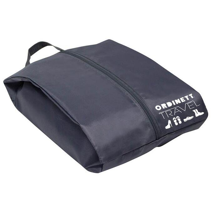 ORDINETT ITALY Τσάντα Ταξιδιών για Υποδήματα 22x38x14cm 12lt Πολυεστέρας SHOE BAG Γκρι Σκούρο