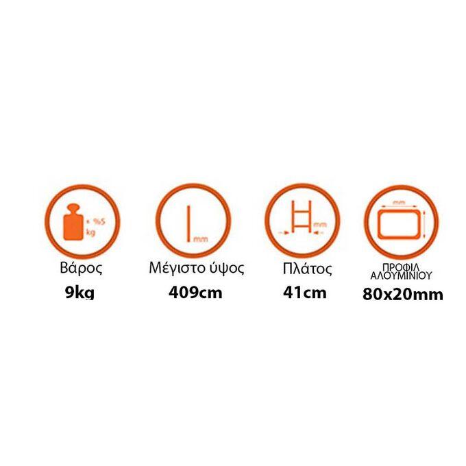 Σκάλα Αλουμινίου 1x15 Σκαλιά Επαγγελματική 409cm Μονή 9kg Αντοχή 150kg SN7115