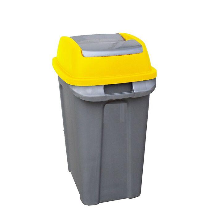 Κάδος Απορριμάτων 50lt 44x31x64cm 2kg Πλαστικός Επαγγελματικός/Οικιακός με Παλλόμενο Άνοιγμα Γκρι-Κίτρινο