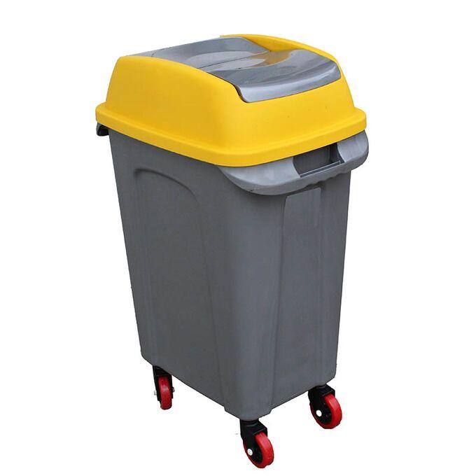 Κάδος Απορριμάτων 50lt 44x31x71cm 2.5kg Πλαστικός Επαγγελματικός/Οικιακός με Παλλόμενο Άνοιγμα και 4 Ρόδες Γκρι-Κίτρινο