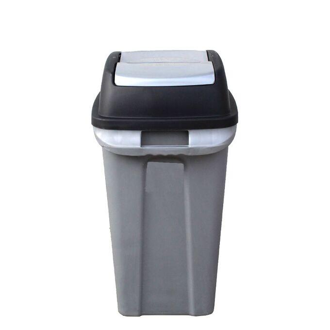 Κάδος Απορριμάτων 50lt 44x31x64cm 2kg Πλαστικός Επαγγελματικός/Οικιακός με Παλλόμενο Άνοιγμα Γκρι-Μαύρο