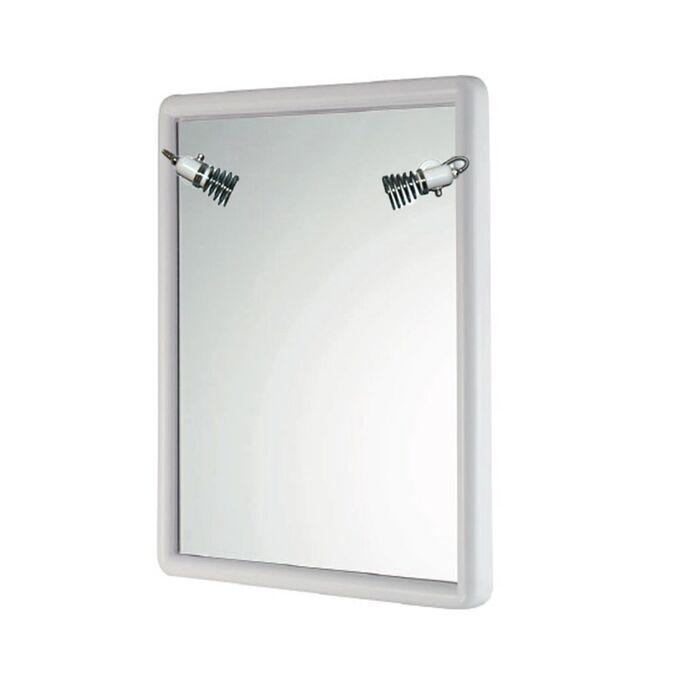 Καθρέπτης Μπάνιου Τετράγωνος 53x63cm με 2 Σποτ Λευκός BEGA PLAST Ελλάδας