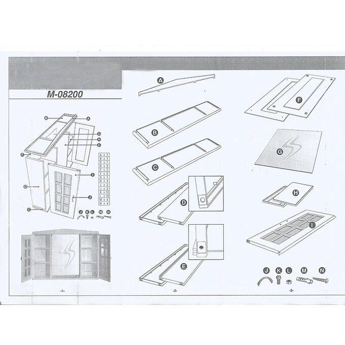 Ερμάριο/Ντουλάπι Έπιπλο Μπάνιου 86x16.5x65cm με Σποτ και Καθρέπτη 4 Ράφια-6 Αποθηκευτικοί Χώροι 7.8kg Λευκό
