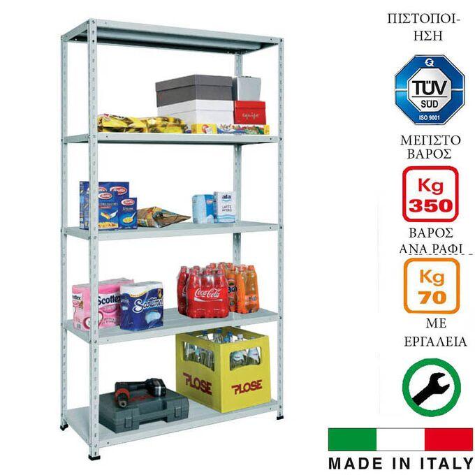 BIZZOTTO ITALY Μεταλλική Ραφιέρα 5όροφη 100x40x188cm 13.65kg MAX Αντοχή 350kg kIT(B200G)