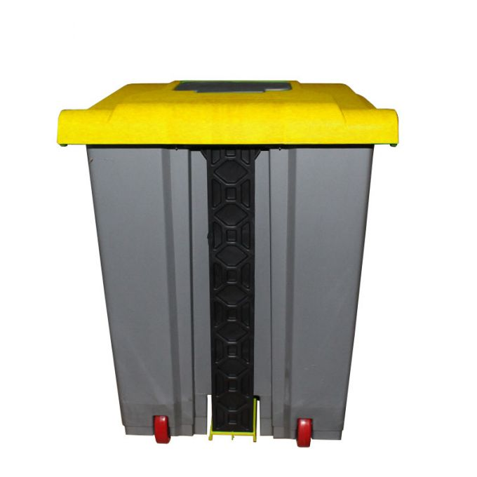 Κάδος Απορριμάτων 50lt 43x41x56cm Πλαστικός 3.8kg με Εσωτερικό Κάδο 36x29x47.5cm + Πεντάλ + Ρόδες + Μικρό Ανοιγόμενο Καπάκι Γκρι - Κίτρινο