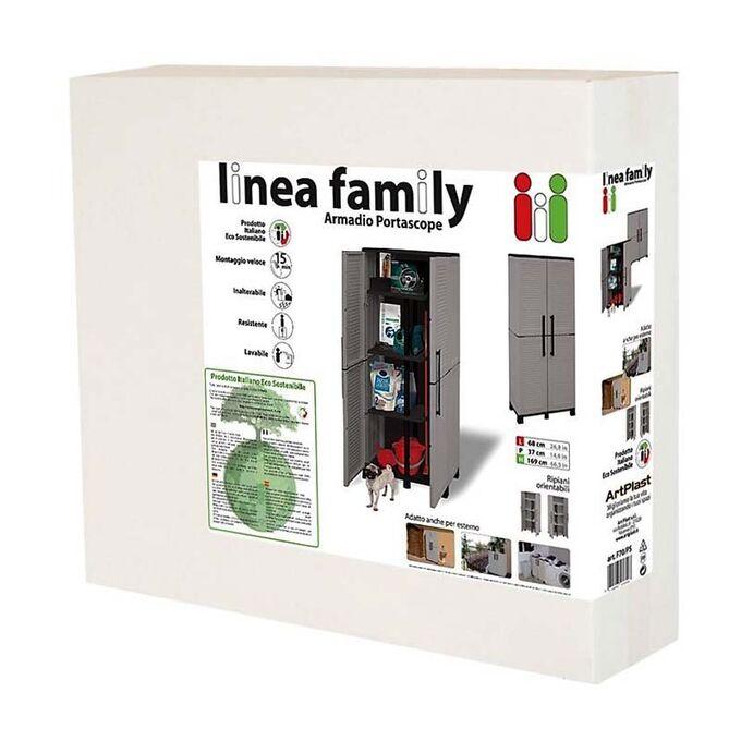 Πλαστική Ντουλάπα 16kg 169x68x37 STRONG 4 Χώρων 2φυλλη με Πόδια ARTPLAST FAMILY