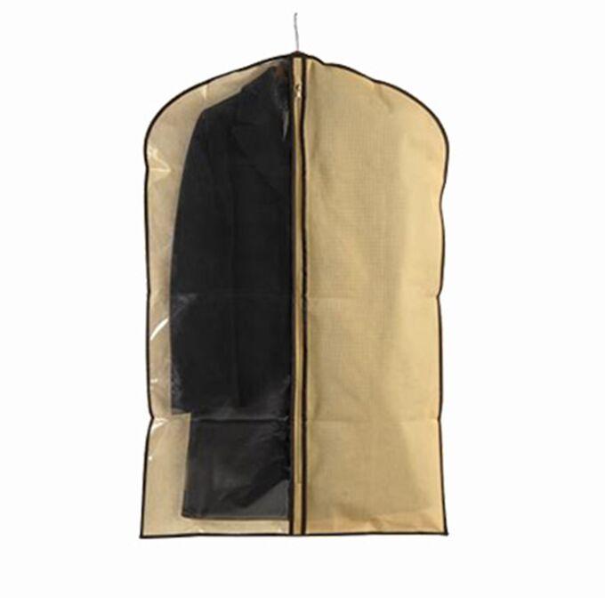 Θήκη Φύλαξης Κουστουμιών 65x100cm 0.16kg Αδιάβροχη Διάφανη-Μπεζ