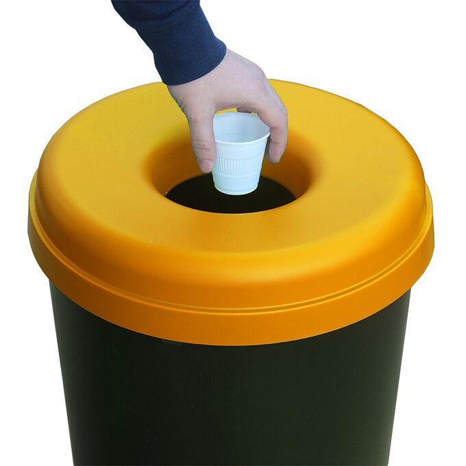 Κάδος Ανακύκλωσης 60lt Ø41x62.5cm 1.91kg Πλαστικός με Άνοιγμα Ø14cm στο Καπάκι Μαύρο-Κίτρινο Ελλάδας