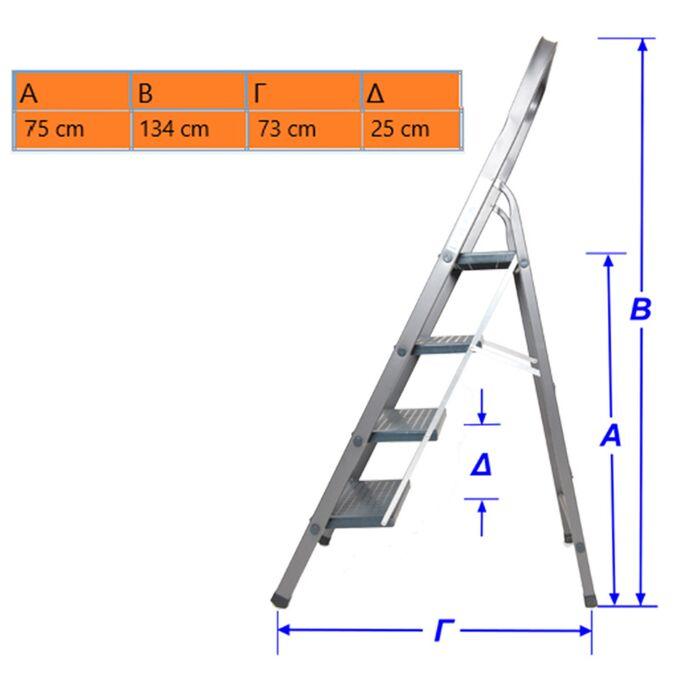 ΒΑΣΟΜΗΧΑΝΙΚΗ Σκαλοσκαμπό Αλουμινίου 43.5x73x134cm Σκάλα με 3 Πλαστικά Σκαλιά Αντοχή Βάρους 150kg Πιστοποίηση ΕΝ 131-1 Βάρος 4.75kg